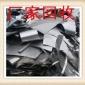 不锈钢回收不锈钢泔水餐盘回收台   安创废品回收
